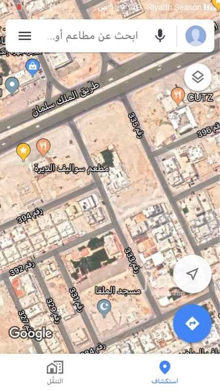 أرض للبيع في طريق الملك سلمان ، الرياض