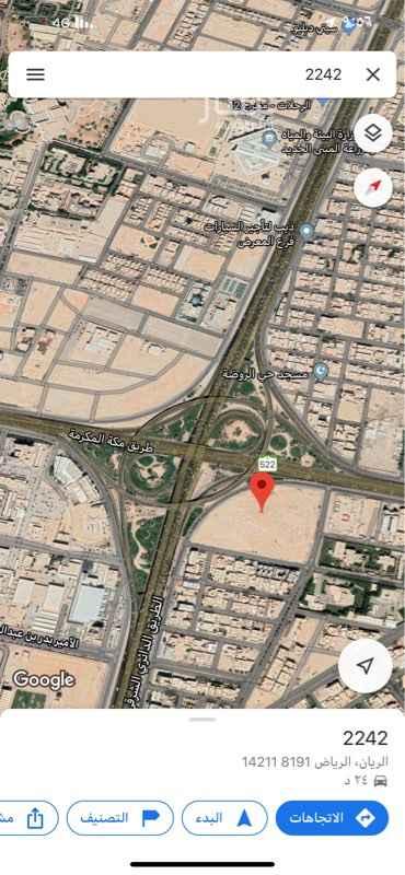 أرض للبيع في طريق خريص الفرعي ، حي الريان ، الرياض