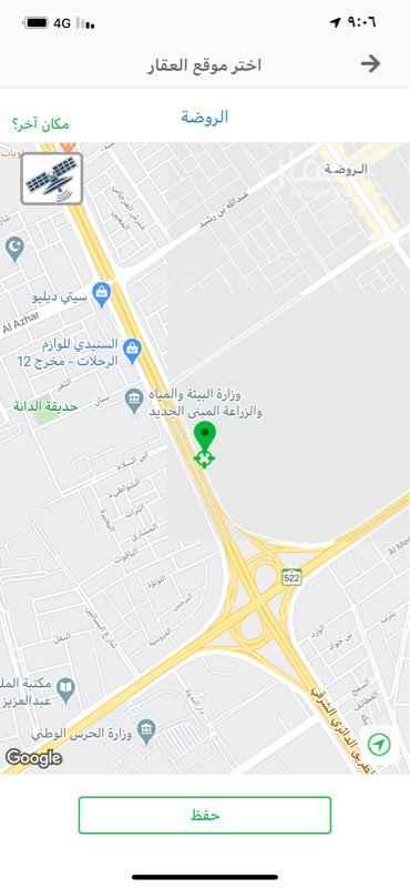 دور للإيجار في الطريق الدائري الشرقي الفرعي ، حي الروضة ، الرياض ، الرياض