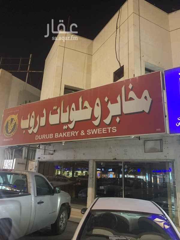 محل للإيجار في شارع الحسن بن علي ، حي الروضة ، الرياض ، الرياض
