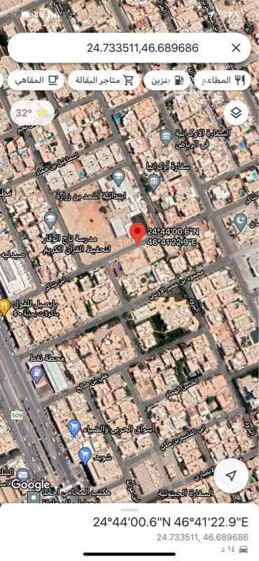 أرض للبيع في شارع ابن شاكر ، حي صلاح الدين ، الرياض ، الرياض