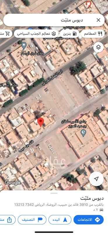 دور للإيجار في شارع فائد بن حبيب ، حي الروضة ، الرياض ، الرياض