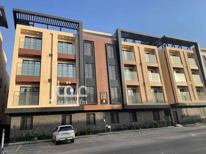 شقة للبيع في شارع رايه ، حي قرطبة ، الرياض ، الرياض