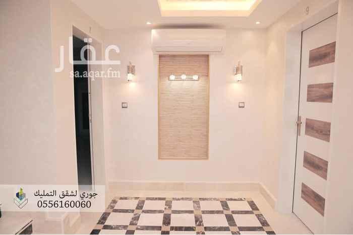 شقة للبيع في شارع الافاضله ، الرياض