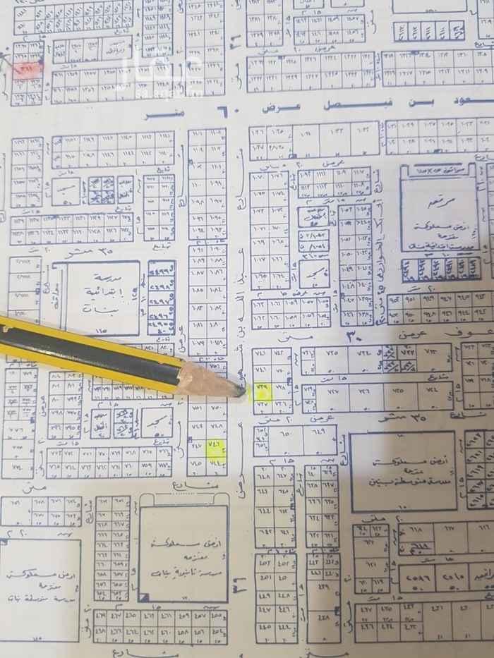 أرض للبيع في شارع العبدلي ، حي العقيق ، الرياض ، الرياض
