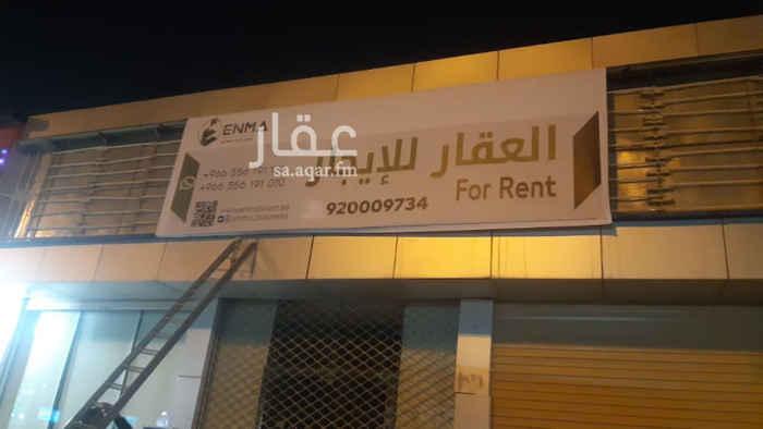 محل للإيجار في شارع الصحابة ، حي اشبيلية ، الرياض ، الرياض
