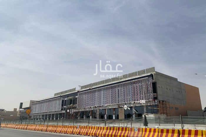 مكتب تجاري للإيجار في حي الملقا ، الرياض ، الرياض