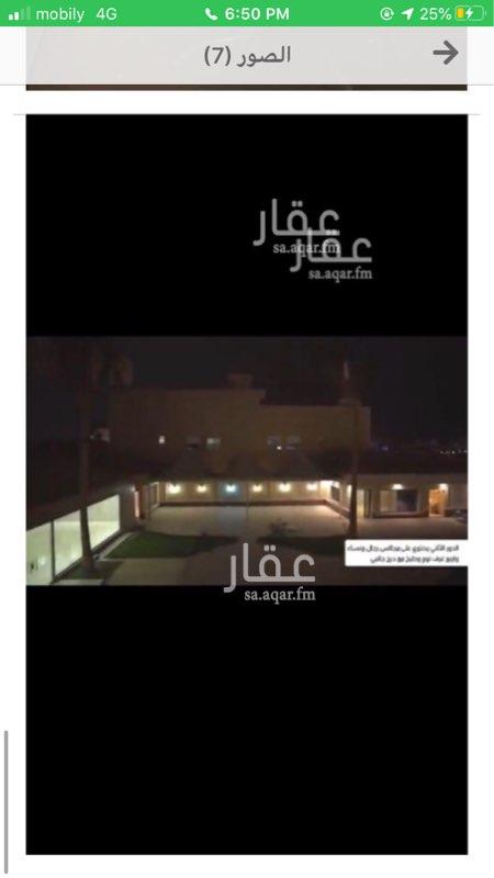 فيلا للإيجار في شارع آل قباع ، حي عرقة ، الرياض ، الرياض