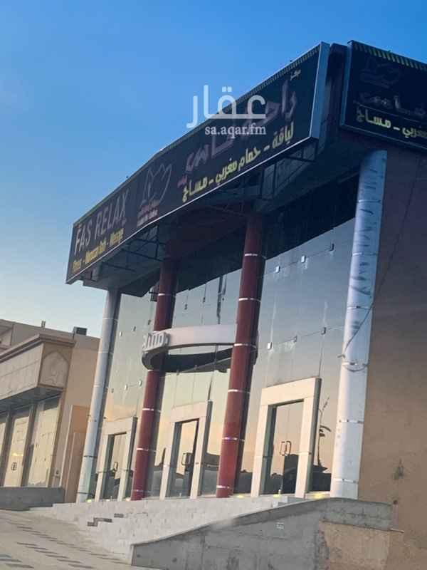 عمارة للبيع في شارع حمزة بن عبدالمطلب ، حي الحزم ، الرياض ، الرياض