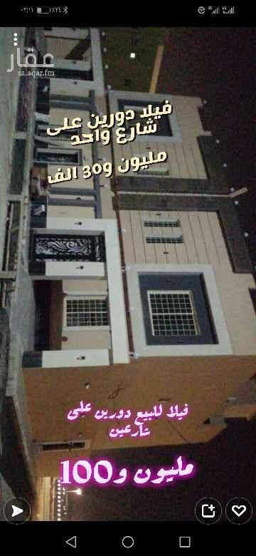 فيلا للبيع في شارع عقيل نافع ، حي الفروسية ، جدة ، جدة