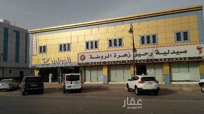 مكتب تجاري للإيجار في شارع ظبية بنت البراء ، حي المصيف ، الرياض ، الرياض