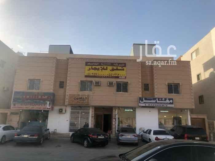 شقة للإيجار في شارع الشيخ عبدالله المخضوب ، حي الفلاح ، الرياض