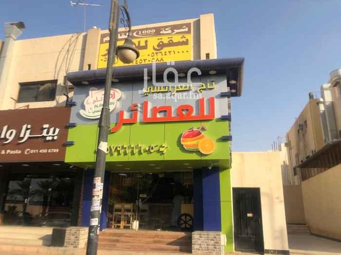شقة للإيجار في شارع ابن سينا ، حي المصيف ، الرياض