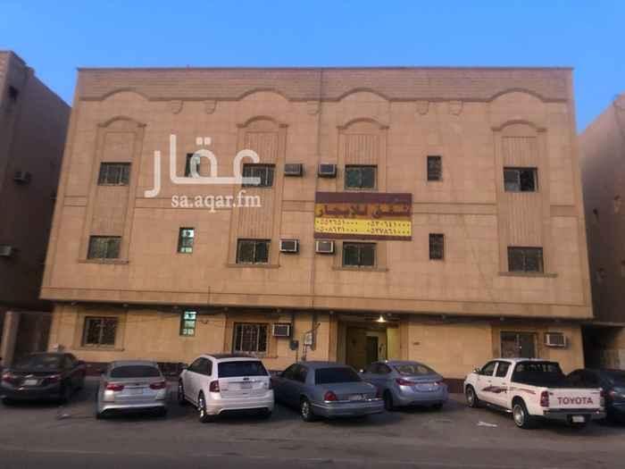 شقة للإيجار في شارع وادي السرح ، حي الوادي ، الرياض