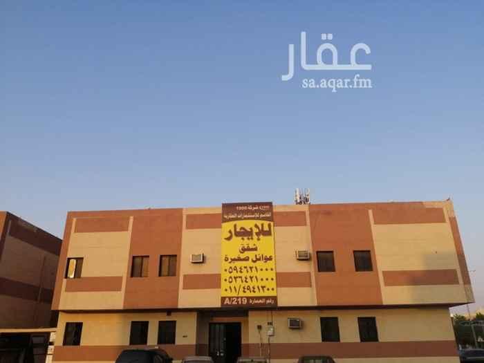 شقة للإيجار في شارع ابي الحسن بن الاثير ، حي الشهداء ، الرياض