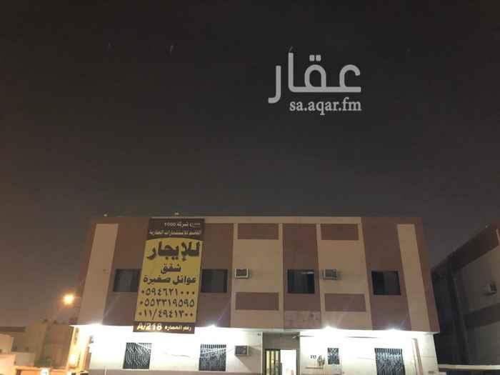 شقة للإيجار في شارع ابي الحسن بن الاثير ، حي غرناطة ، الرياض ، الرياض