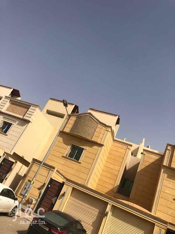 فيلا للإيجار في شارع الوصله ، حي اليرموك ، الرياض ، الرياض