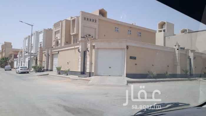 شقة مفروشة في حي القادسية ، الرياض ، الرياض