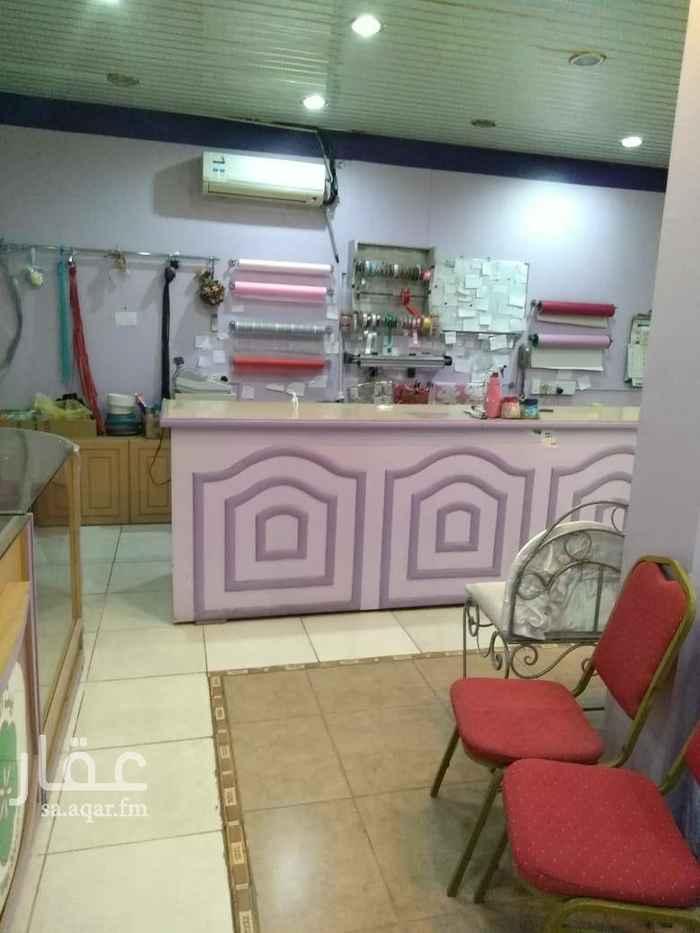 محل للبيع في طريق الملك فيصل ، حي الطبيشي ، الدمام