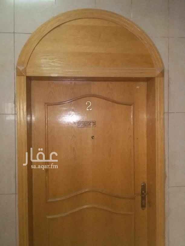شقة للإيجار في شارع مالك بن رافع ، حي السلام ، الدمام