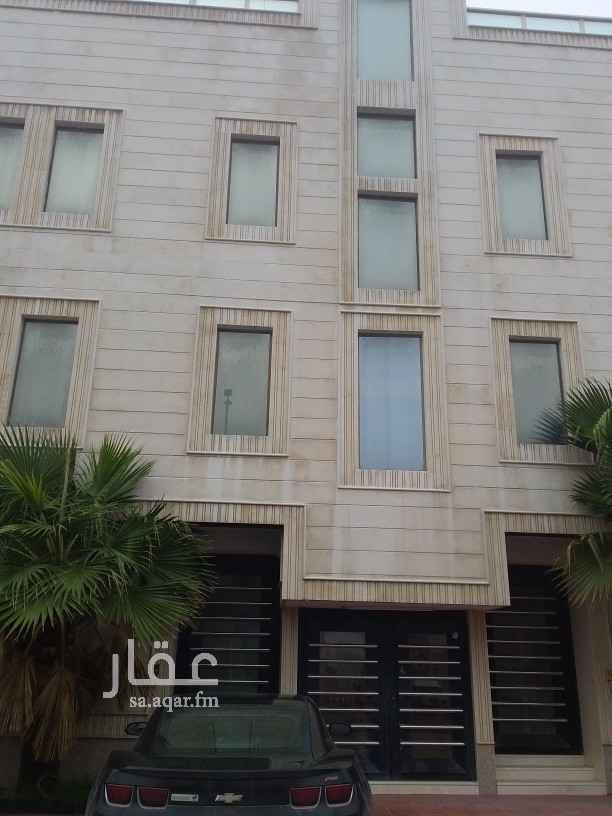 شقة للإيجار في شارع البحرين ، حي الفيحاء ، الدمام ، الدمام
