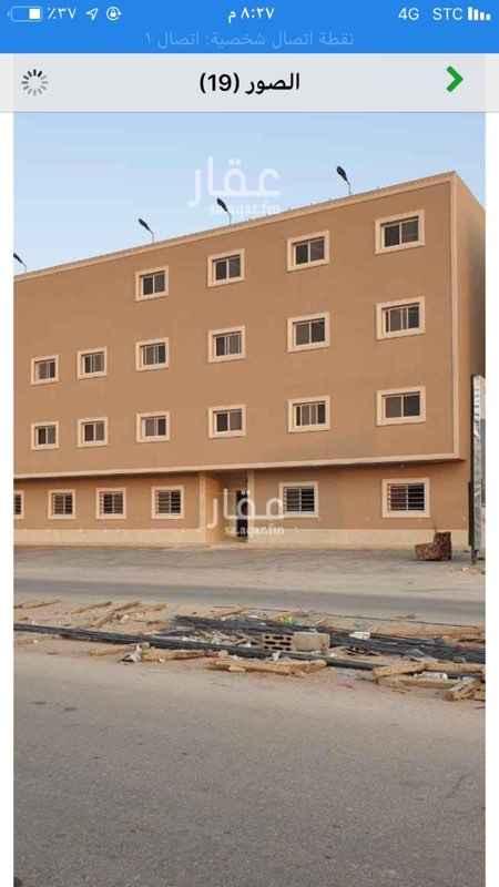 شقة للإيجار في شارع عبدالله الخزرجي ، الرياض
