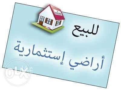 أرض للبيع في شارع عبدالواحد السلمي ، الرياض