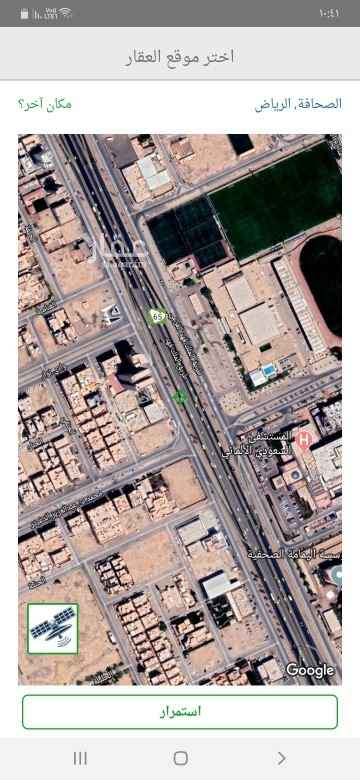 أرض للبيع في طريق الملك فهد الفرعي ، حي الملقا ، الرياض