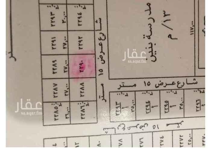 أرض للبيع في شارع عبدالله بن فهيد ، الرياض