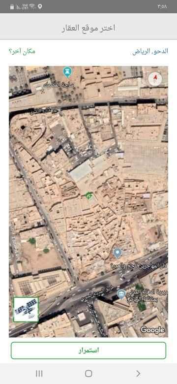 عمارة للبيع في شارع اسماعيل الجوهري ، حي المرقب ، الرياض ، الرياض