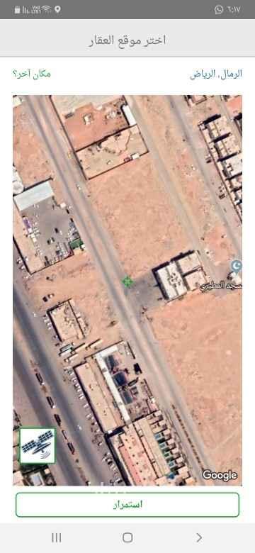 عمارة للبيع في حي الرمال ، الرياض ، الرياض