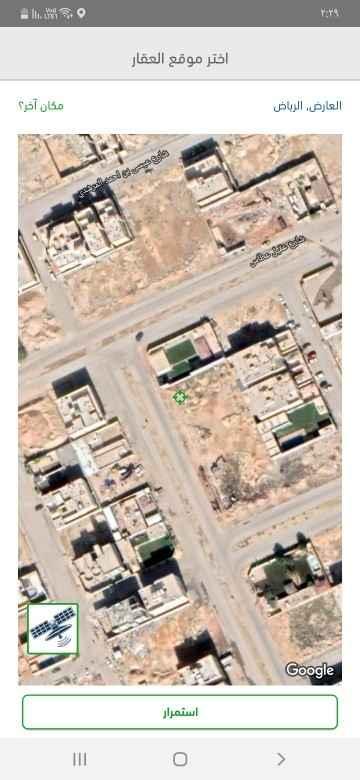 أرض للبيع في شارع عقيل عطاس ، حي العارض ، الرياض ، الرياض