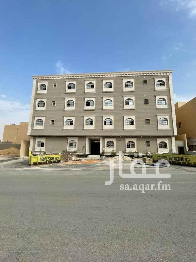عمارة للبيع في حي ، شارع الشيخ عبدالله بن جبرين ، حي القيروان ، الرياض ، الرياض