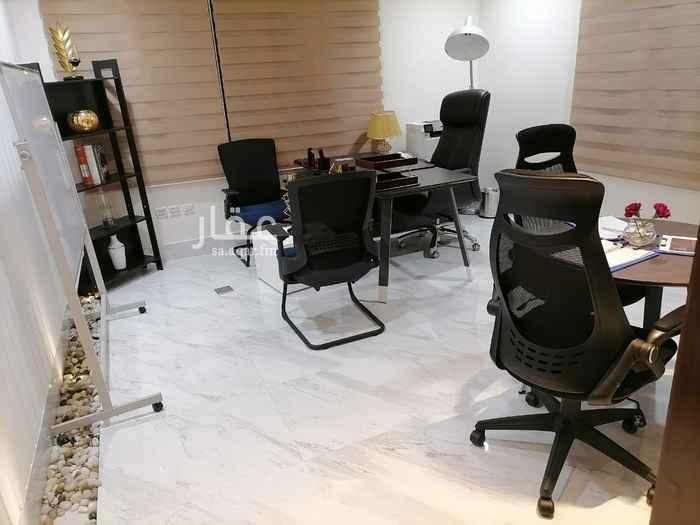 مكتب تجاري للإيجار في طريق الامام سعود بن عبدالعزيز بن محمد الفرعي ، حي المحمدية ، الرياض ، الرياض