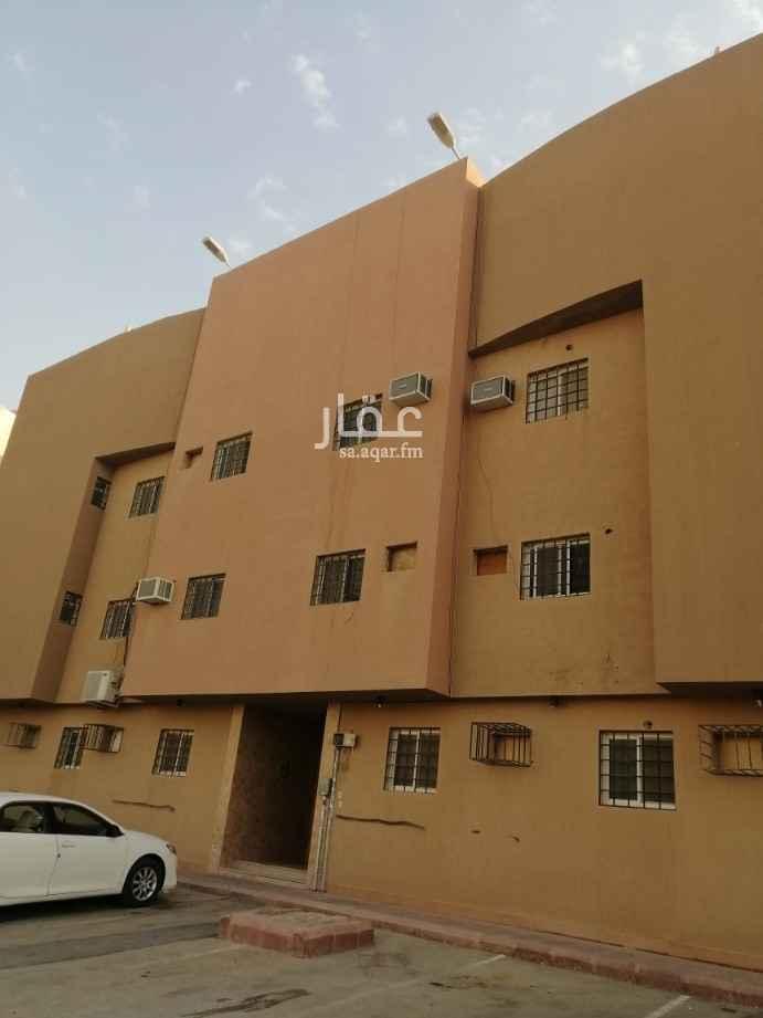 شقة للإيجار في شارع حلب ، حي ظهرة لبن ، الرياض ، الرياض
