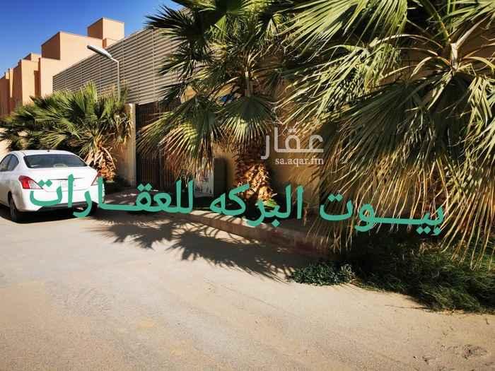 استراحة للبيع في حي ، طريق ابي بكر الصديق ، حي العارض ، الرياض