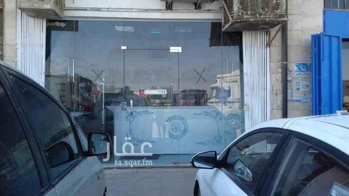 محل للبيع في حي الجنادرية ، الرياض