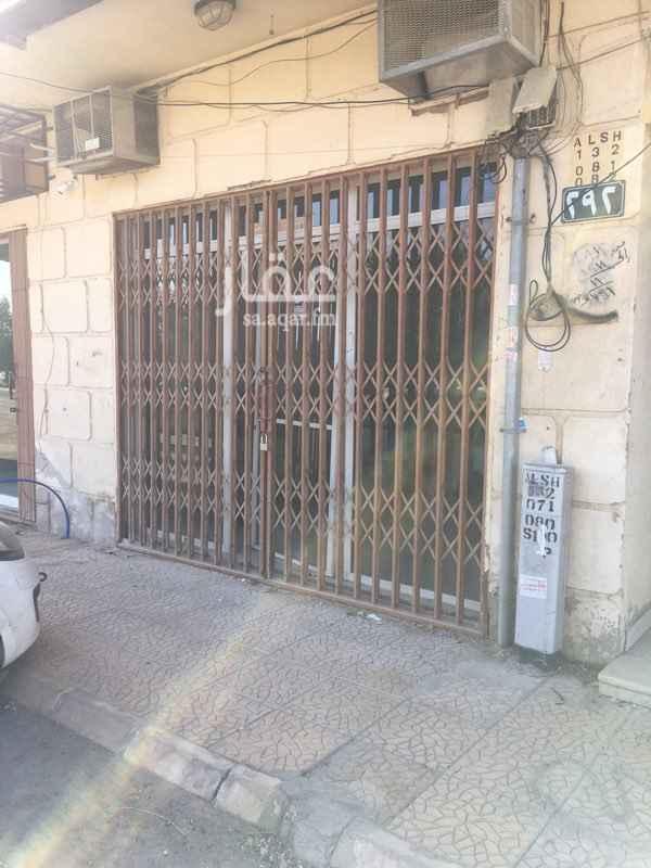 محل للإيجار في شارع الامام مسلم ، حي بدر ، الرياض ، الرياض