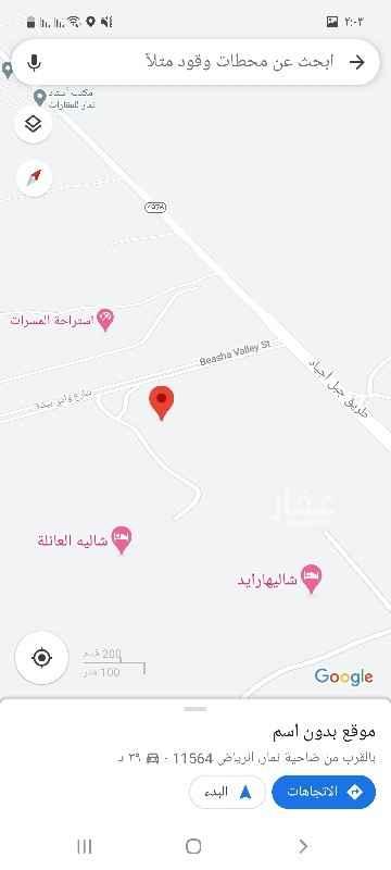 أرض للبيع في حي ، شارع وادي بيشة ، ضاحية نمار ، الرياض ، الرياض