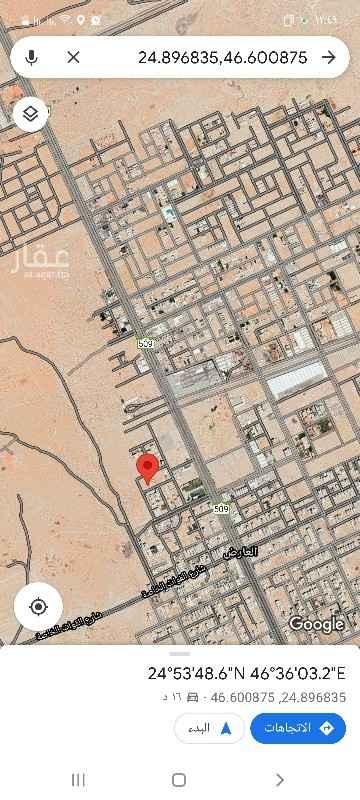 أرض للبيع في شارع احمد بن الحجاج ، حي العارض ، الرياض ، الرياض