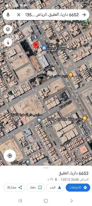 أرض للبيع في شارع عبدالله الناصر الرشيد ، حي العقيق ، الرياض