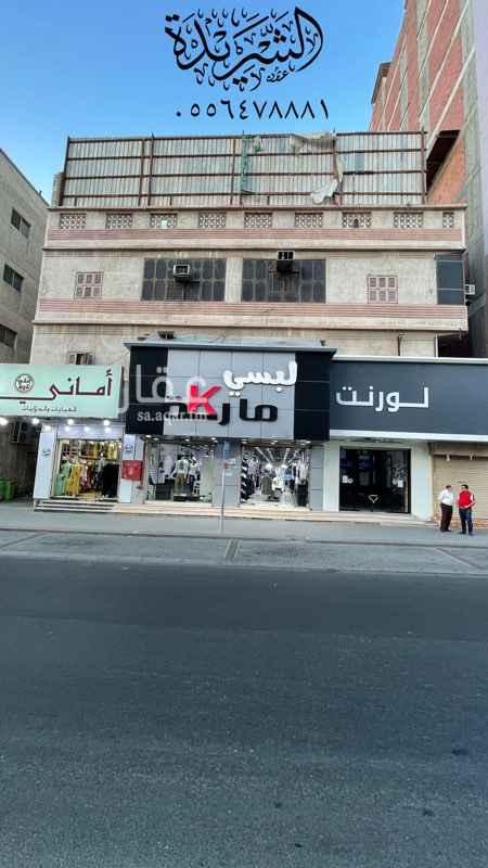 عمارة للبيع في شارع طریق المسجد الحرام ، حي الجامعة ، مكة ، مكة المكرمة