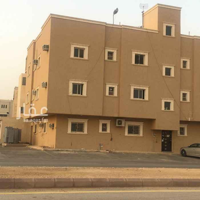 عمارة للبيع في حي ظهرة لبن ، الرياض ، الرياض