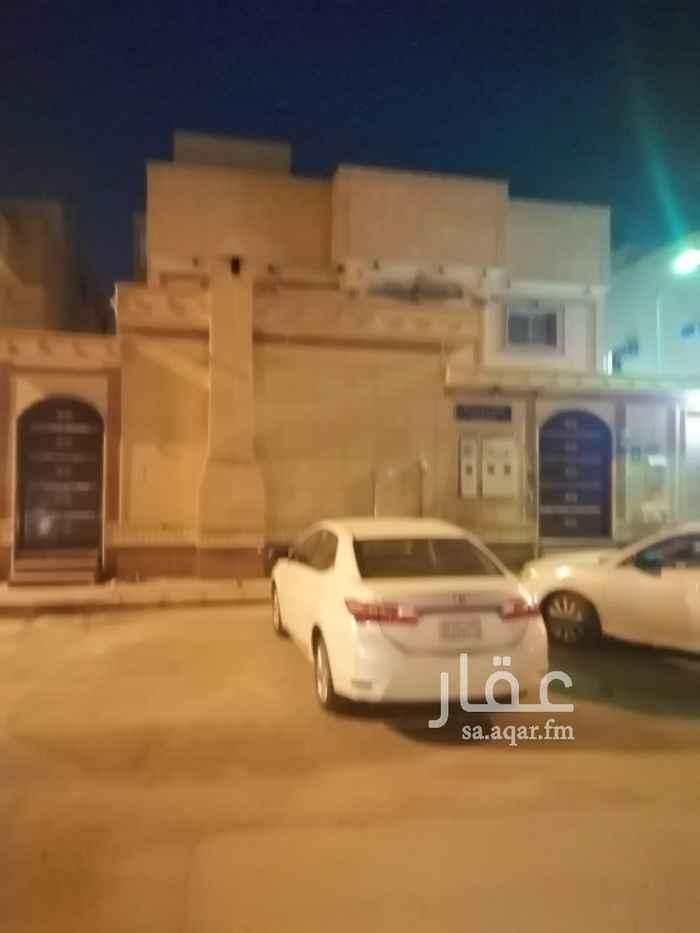 شقة للإيجار في شارع الشارقة ، حي النهضة ، الرياض ، الرياض