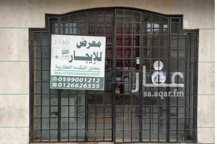 محل للإيجار في شارع منارة المسعي ، حي السلامة ، جدة ، جدة