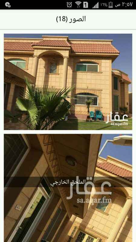 فيلا للبيع في شارع الشرايع ، حي الحمراء ، الرياض
