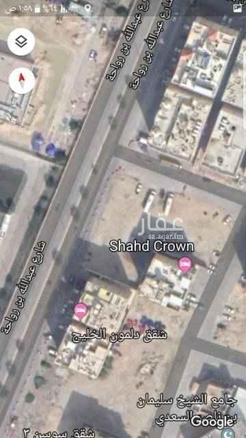 أرض للبيع في شارع عبد الله بن رواحه ، حي السلام ، الدمام