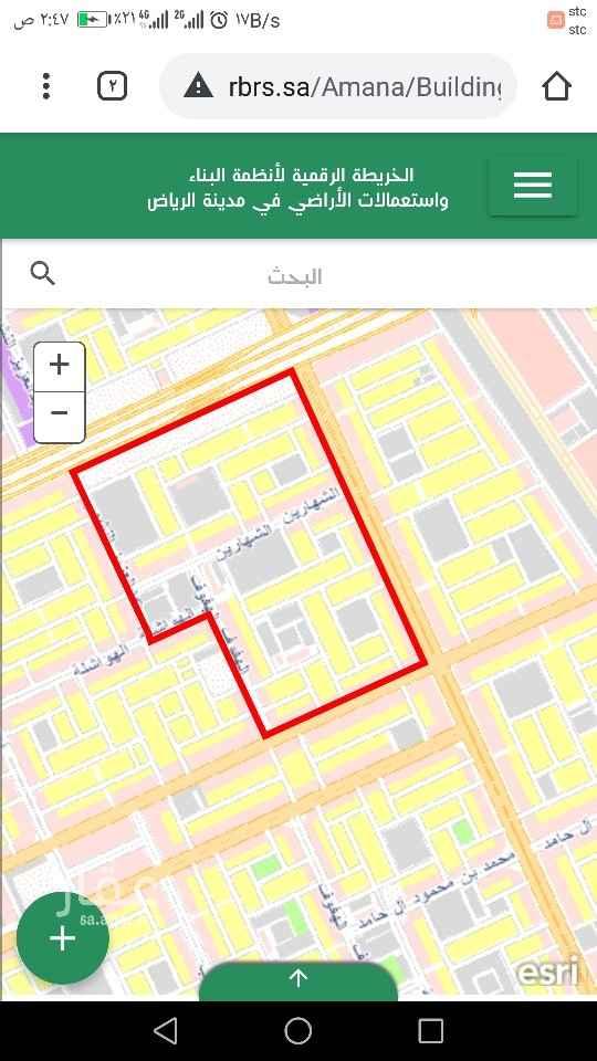 أرض للبيع في شارع مسور ، حي اليرموك ، الرياض ، الرياض