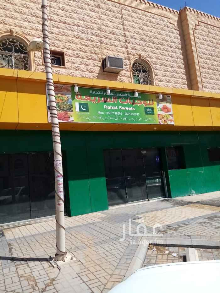 محل للإيجار في شارع عنترة بن شداد ، حي النهضة ، الرياض ، الرياض