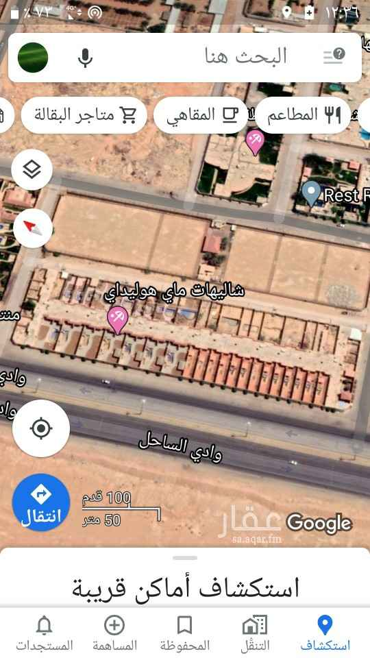 أرض للإيجار في حي الرمال ، الرياض ، الرياض